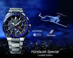 "Astron ""HondaJet Limited Edition"""